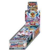 ポケモンカードゲームXY BREAK 拡張パック めざめる超王 BOX