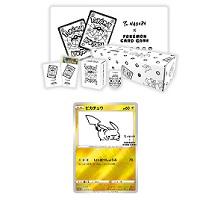 Yu NAGABA × ポケモンカードゲーム スペシャルBOX +ピカチュウプロモカード