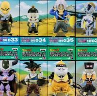 ドラゴンボールZ ワールドコレクタブル フィギュア vol.5 未来から来た少年編 8種