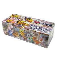 ポケモンカードゲーム サン&ムーン スペシャルBOX ポケモンセンタートウキョーDX