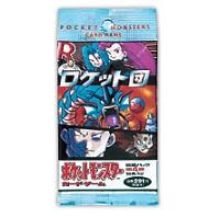ポケットモンスターカードゲーム 第4弾 拡張パック ロケット団 1パック