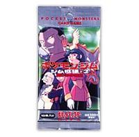 ポケットモンスターカードゲーム ポケモンジム ジム拡張第2弾 闇からの挑戦 1パック